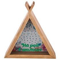 Копилка На Рай В Шалаше 21x22x7 см - Polite Crafts&Gifts