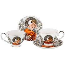 Чайный Набор На 2 Персоны Топаз - MEIZHOU YUESENYUAN