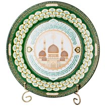 Тарелка Декоративная 99 Имён Аллаха, Диаметр 27 см - Hangzhou Jinding