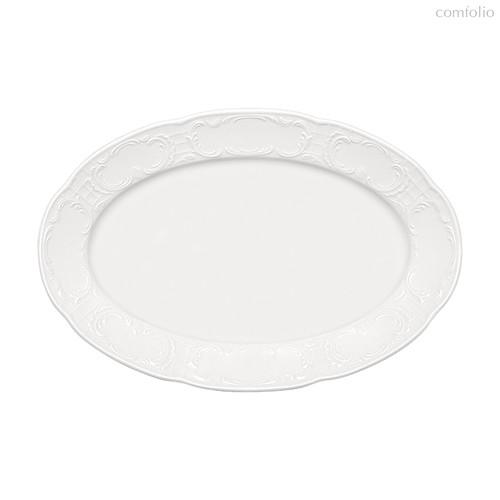 Тарелка овальная плоская 32х21 см, с бортом, Mozart - Bauscher