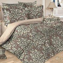 КПБ Барокко Бязь ГОСТ, цвет коричневый, 1.5-спальный - Чебоксарский Текстиль