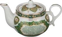 Заварочный чайник СУРААЯТУЛЬ КУРСИ 200 мл - Hangzhou Jinding