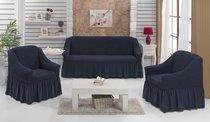 """Набор чехлов для дивана """"BULSAN"""" 3+1+1, цвет темно-серый - Bulsan"""