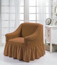 "Чехол для кресла ""BULSAN"", цвет горчичный - Bulsan"