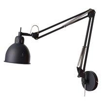 Лампа настенная Job, серая матовая - Frandsen