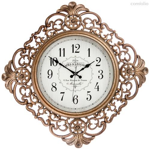 Часы Настенные Кварцевые 45x45 см - Aypas