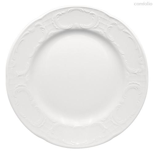 Тарелка круглая 27 см, плоская с глубоким краем, Mozart - Bauscher