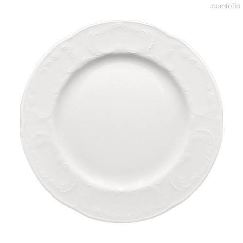 Тарелка круглая плоская 16 см, с бортом, Mozart - Bauscher