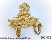 Подсвечник Настенный Золотой 36x19 см Высота 34 см - Euromarchi