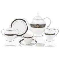 Сервиз чайный Lenox Классические ценности на 6 персон 21 предметов, фарфор - Lenox