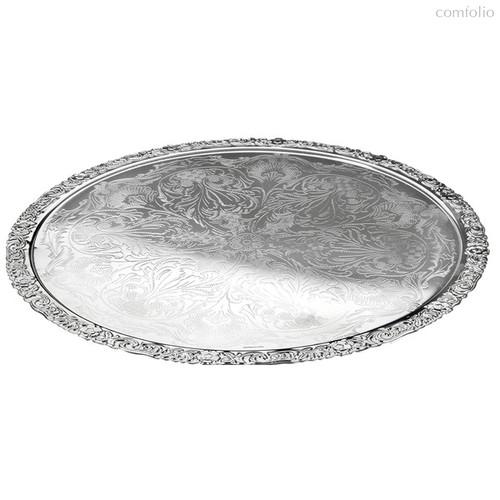 Поднос круглый Queen Anne 28см, сталь, посеребрение - Queen Anne