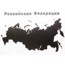 Карта-пазл Wall Decoration 'Российская Федерация' с городами, 98х53 см, черная - Mimi