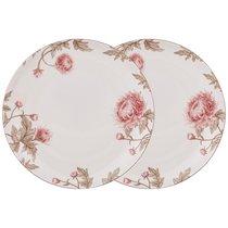 Набор Из 2 Тарелок Закусочных Lefard Астра 20,5 см - Shanshui Porcelain