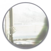 Зеркало настенное Hub D94 см серое - Umbra