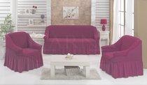 """Набор чехлов для дивана """"EVERY"""" 3+1+1, цвет фуксия - Bulsan"""