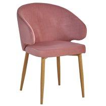 Кресло Berg Cecilia, пудрово-розовое - Berg