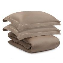 Комплект постельного белья без простыни из египетского хлопка Essential, бежевый, двуспальный, цвет бежевый, 2-спальный - Tkano