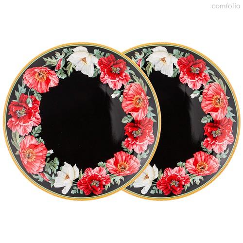 Набор Тарелок Обеденных Маки 2 Шт. 25,5 см Черный - Meizhou Yuesenyuan