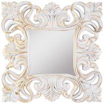 Зеркало Настенное 60,5x60,5 см - Aypas