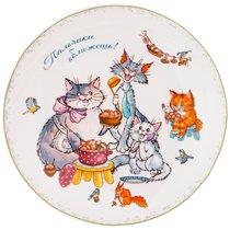 Тарелка Закусочная Пальчики Оближешь 20,5См - Shunxiang Porcelain