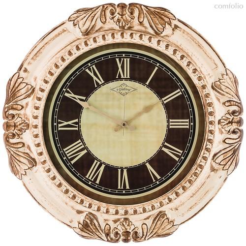 Часы Настенные Кварцевые Диаметр 62 см Диаметр Циферблата 41 см - Aypas