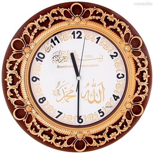 Часы Настенные Кварцевые Диаметр 32,8 см Диаметр Циферблата 20,5 см - Aypas