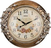 Часы Настенные Кварцевые 46X9X44 см Диаметр Циферблата 30 см - Shantou Lisheng