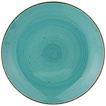 Тарелка Обеденная Nature 26,5см , Бирюзовая - Porcelain Manufacturing Factory