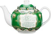 Заварочный Чайник Сура Ихлас И Ан-Нас 1,800 мл - Jinding