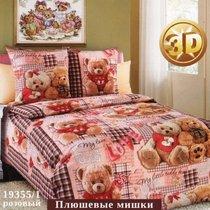 КПБ детский 1,5 спальный ДБ-39, цвет розовый, 1.5-спальный - Valtery