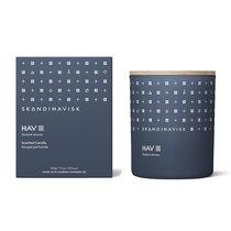 Свеча ароматическая HAV с крышкой, 200 г (новая) - Skandinavisk