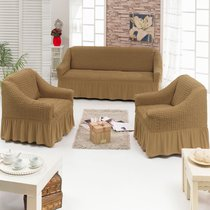 Чехол д/мягкой мебели 3-х пр.(3+1+1) JUANNA, цвет кофейный - Meteor Textile