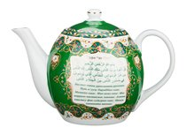 Заварочный Чайник Сура Ан-Нас 1400 мл - Jinding