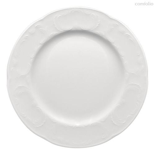 Тарелка круглая плоская 20 см, с бортом, Mozart - Bauscher