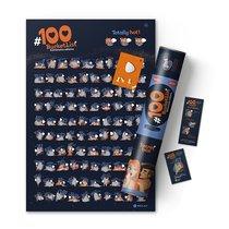 Интерактивный скретч постер #100 Bucketlist KAMASUTRA edition - 1DEA.me