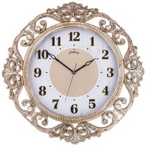Часы Настенные Кварцевые Диаметр 47 см - Aypas