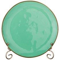 Тарелка Закусочная Concerto диаметр 20, 5 см Тиффани, цвет бирюзовый - Hunan Huawei