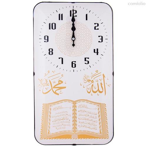 Часы Настенные Кварцевые 25,5x47 см Диаметр Циферблата 24,5x46,1 см - Aypas