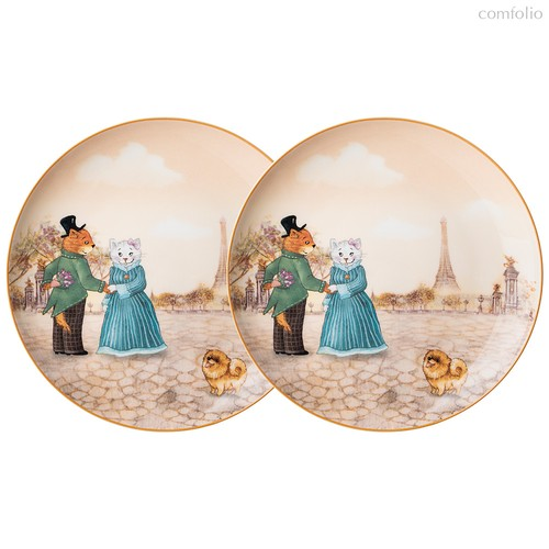 Набор Тарелок Закусочных Lefard Rendezvous 2 Шт. 20,5 см - Jinding