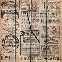 Старая газета 30х30 см, 30x30 см - Dom Korleone