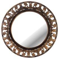 Зеркало Настенное Royal House Диаметр 52 см - Arts & Crafts