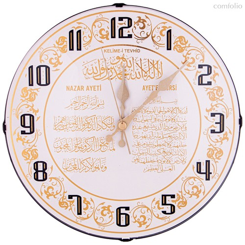 Часы Настенные Кварцевые Диаметр 25,5 см Диаметр Циферблата 24,7 см - Aypas