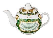 Заварочный чайник СУРААЯТУЛЬ КУРСИ 350 мл - Hangzhou Jinding