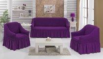 "Набор чехлов для дивана ""BULSAN"" 3+1+1, цвет фиолетовый - Bulsan"