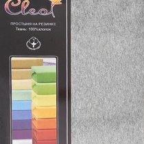 Простыня Cleo трикотажная на резинке, цвет серый, 90x200x25 - Cleo