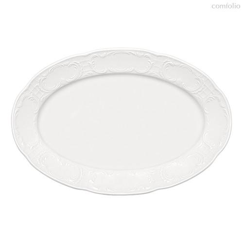 Тарелка овальная плоская 36x24 см, с бортом, Mozart - Bauscher
