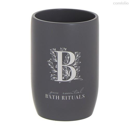 Стакан для зубных щеток Bath Rituals серый, цвет серый - D'casa