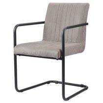 Кресло Carmen, серое, цвет серый - Berg