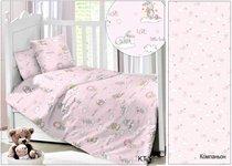 CДA-10-040/KT-119 Зайки КПБ Детский в кроватку Сатин АльВиТек - АльВиТек