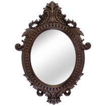 Зеркало Настенное 73x54 См - Aypas